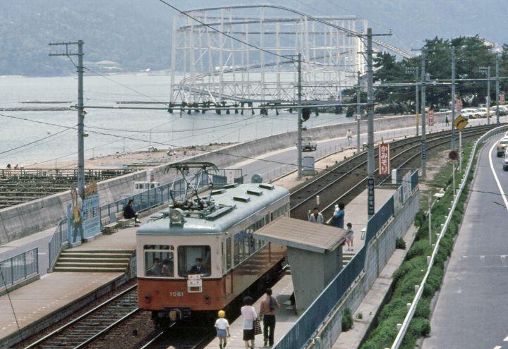 広島電鉄1060形電車