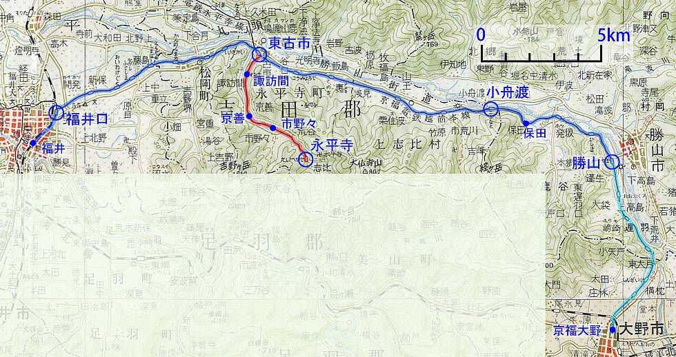 京福電鉄・越前・永平寺線
